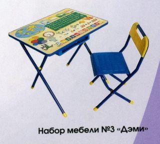 """Набор мебели """"Дэми"""", № 3"""